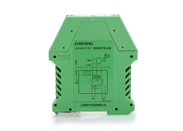 继电器输出浪涌保护隔离式安全栅
