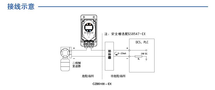 电路 电路图 电子 原理图 750_314