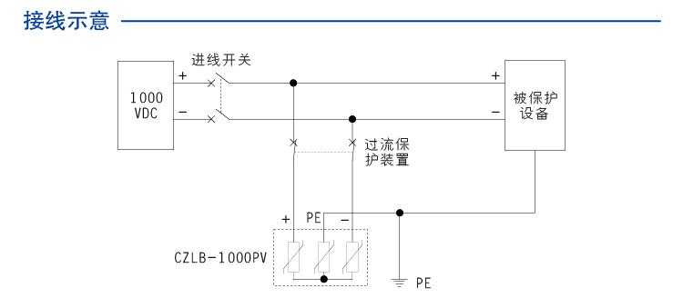 电路 电路图 电子 原理图 750_339