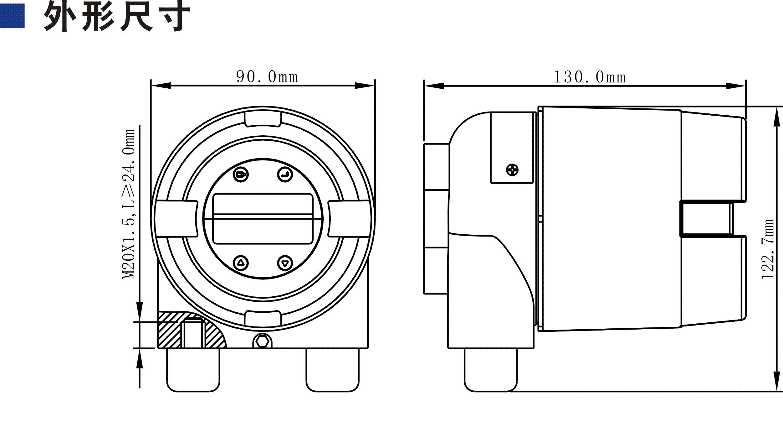 本安型回路供电数显仪