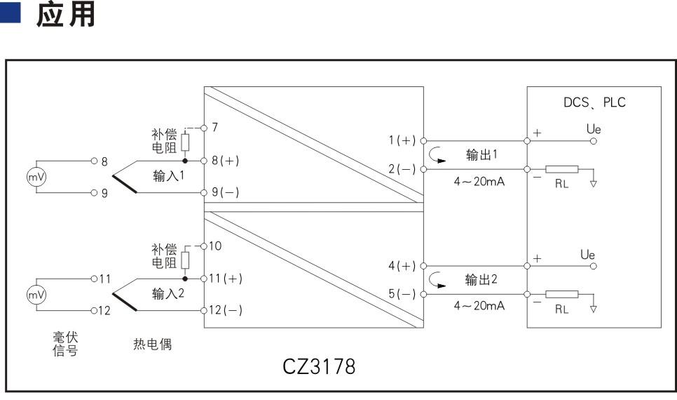二进二出 热电偶输入隔离器(回路供电)