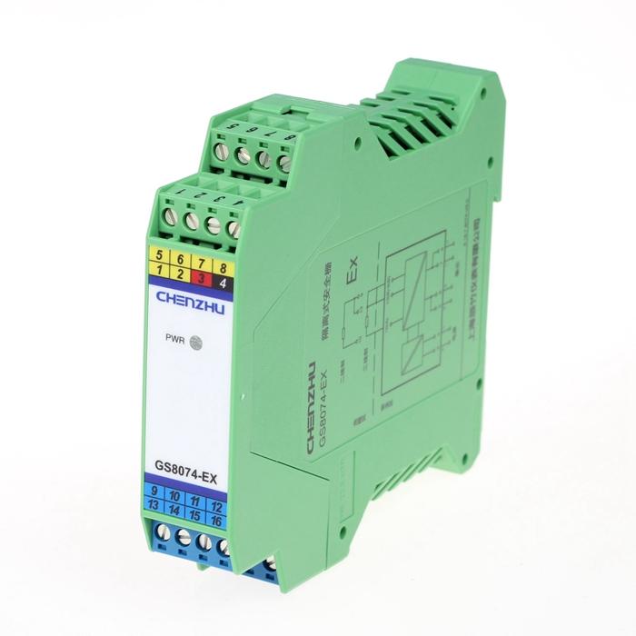 一进一出 电阻输入 电阻输出 隔离式安全栅