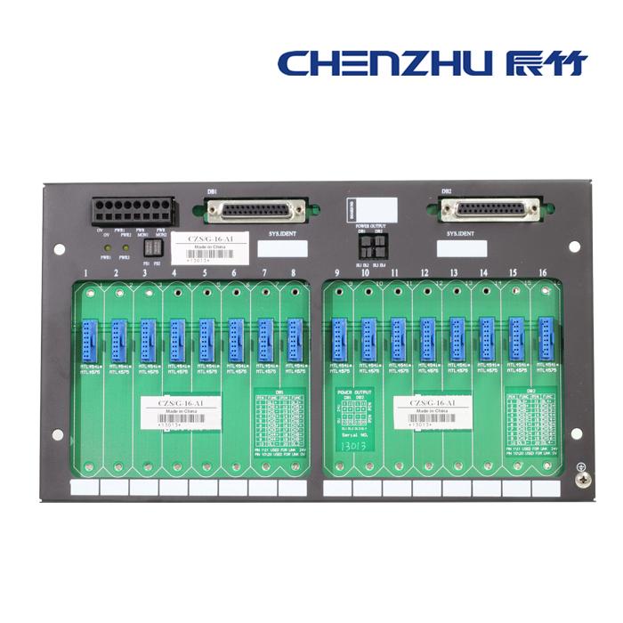 配中控DCS板卡模拟输入(HART)