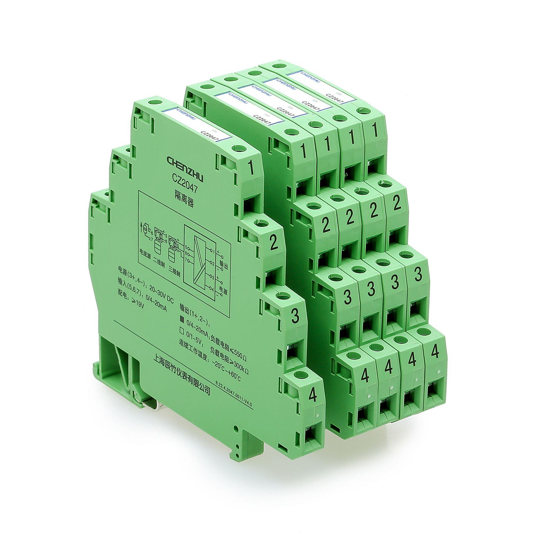 CZ5071 一进一出 热电阻输入隔离器