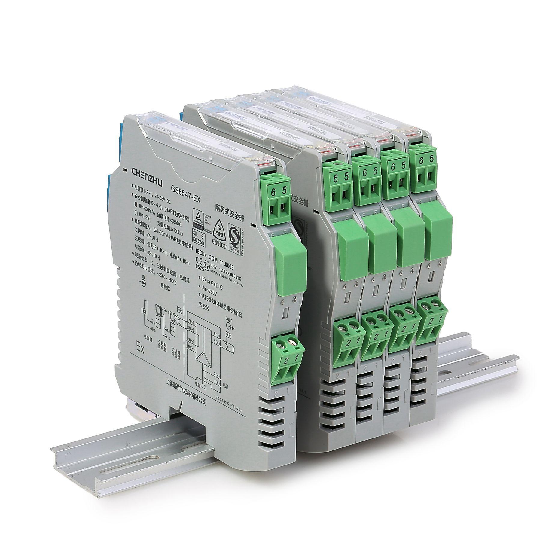 二进二出 模拟量输出隔离式安全栅(回路供电)