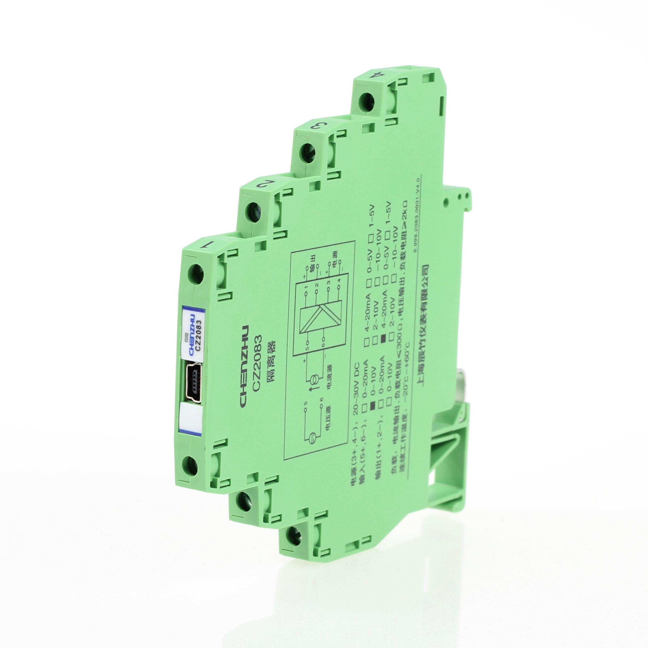 一进一出 电压电流输入隔离器