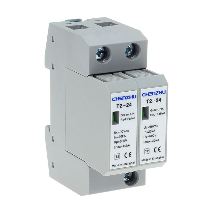 直流电源SPD (24VDC) 7020272