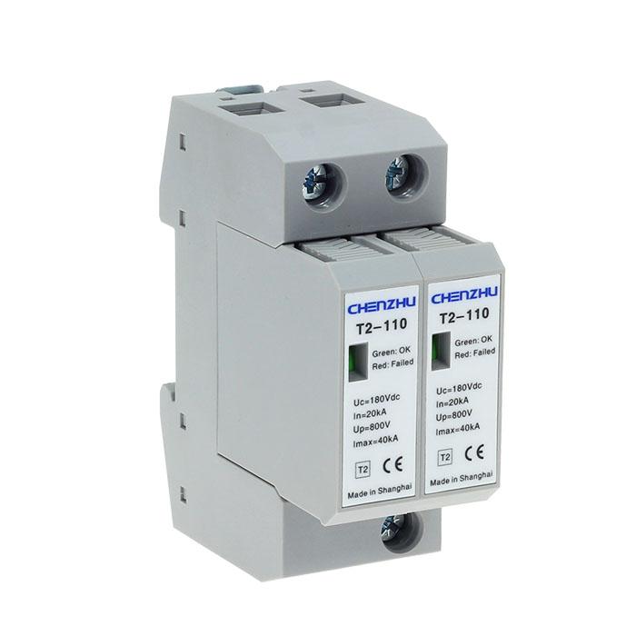 直流电源SPD (110VDC 遥信) 7027412