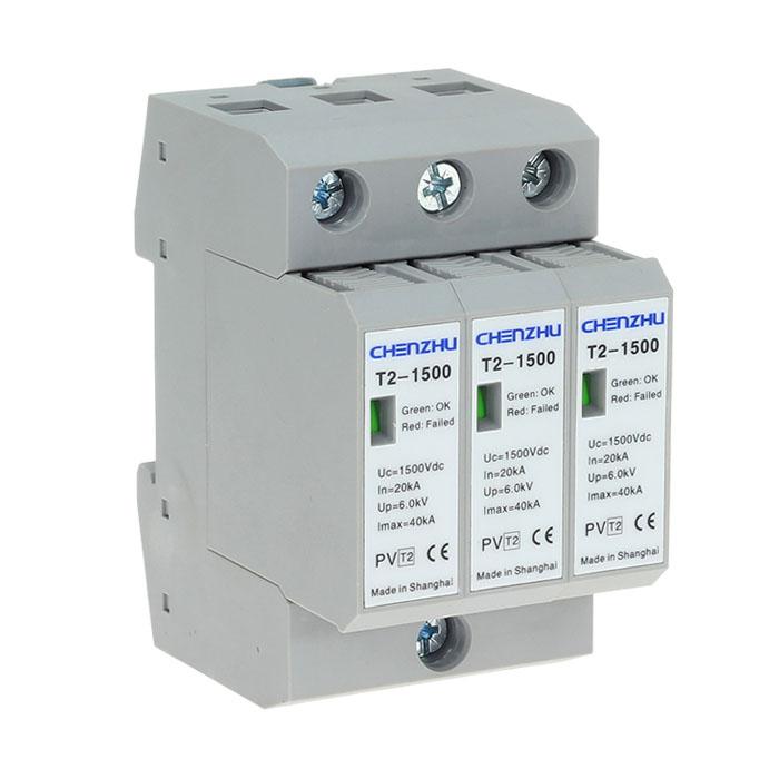 直流电源SPD (1500VDC 遥信) 7053094