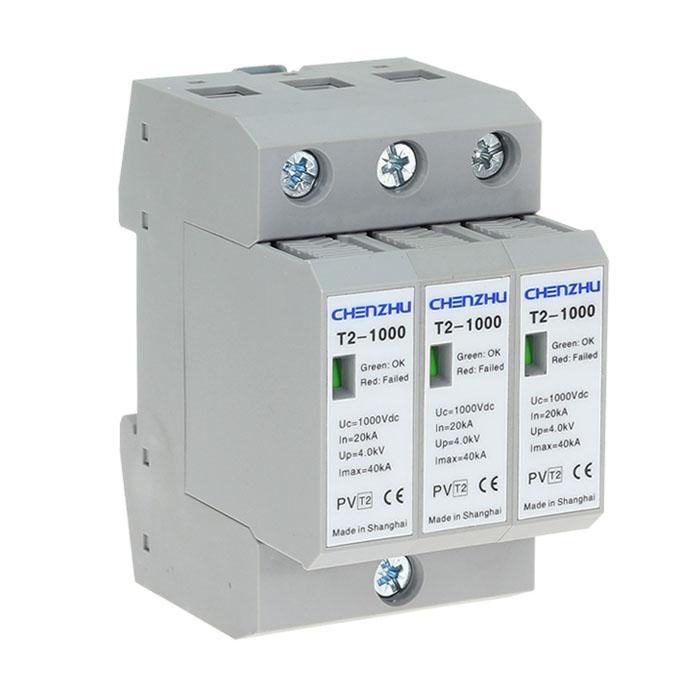 直流电源SPD (1000VDC 遥信) 7099401