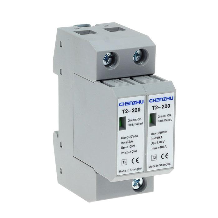 直流电源SPD (220VDC) 7060874